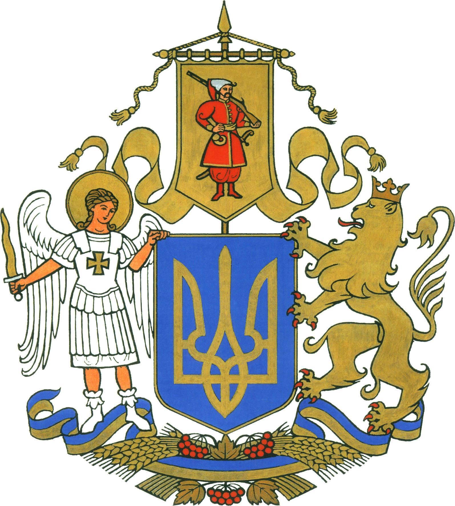 Большой Герб Украины - победитель конкурса
