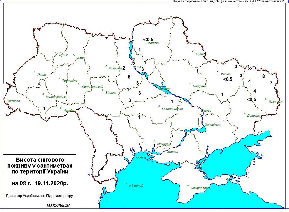 В Україні випало до 8 см снігу