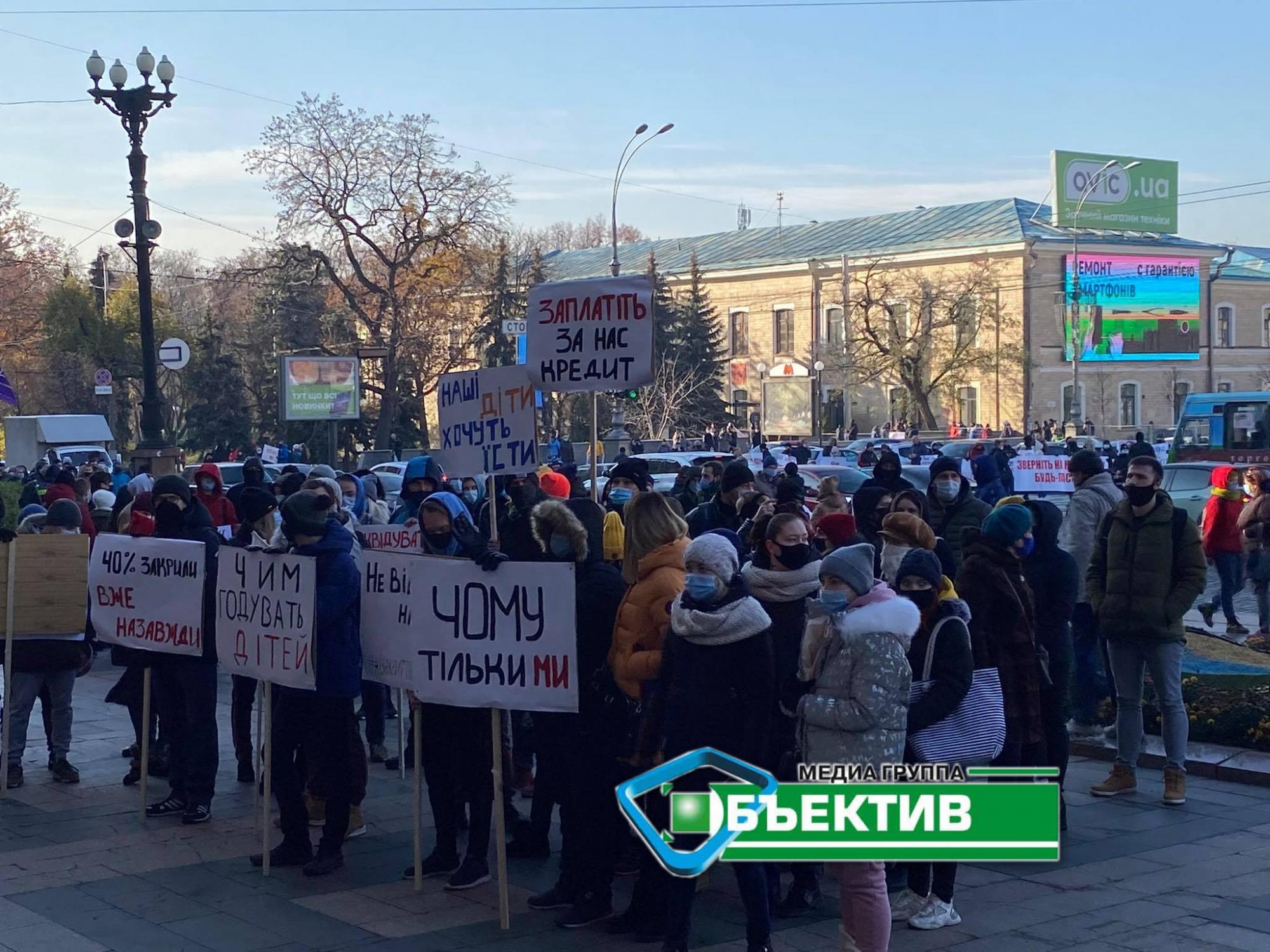 В Украине митингуют против усиления карантина на выходные
