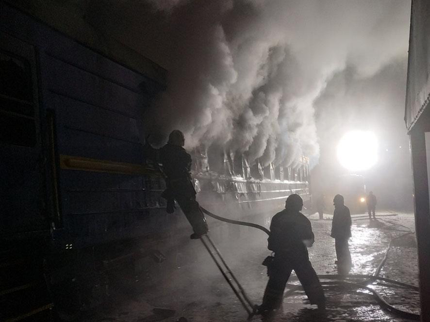 Під Полтавою загорівся вагон поїзда, загинули дві особи