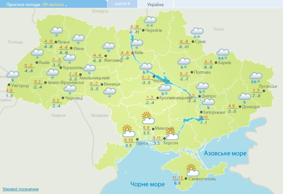 На Украину надвигаются снегопады и морозы: какие области под угрозой
