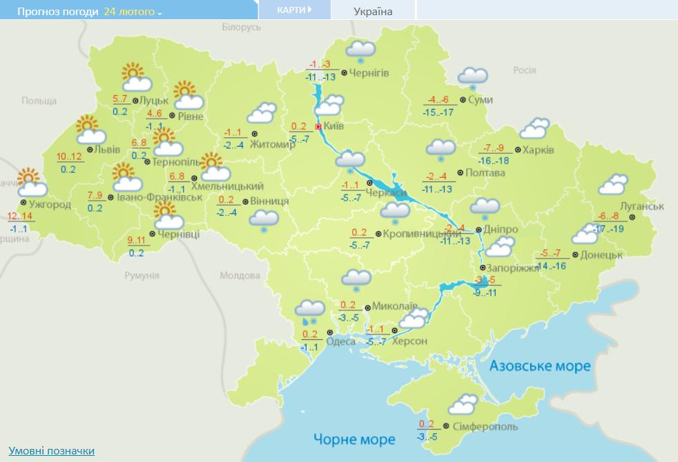 Нове похолодання йде в Україну: названа дата