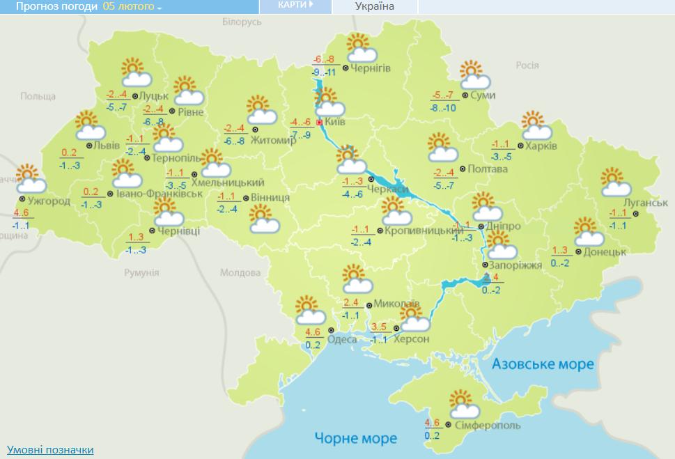 Похолодання йде в Україну: синоптики назвали точну дату