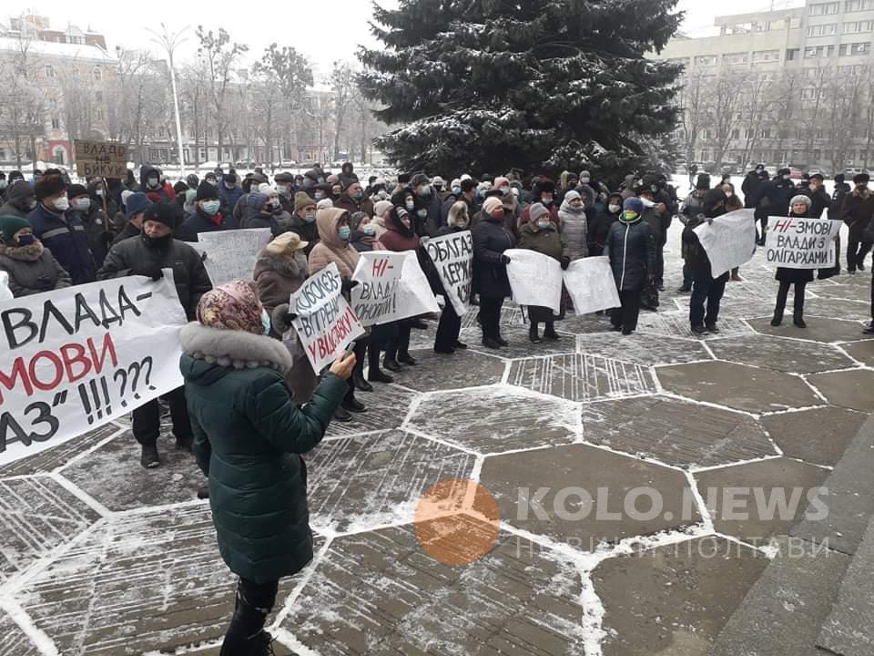 Протести через ціни на газ продовжуються. В Україні знову перекривають траси