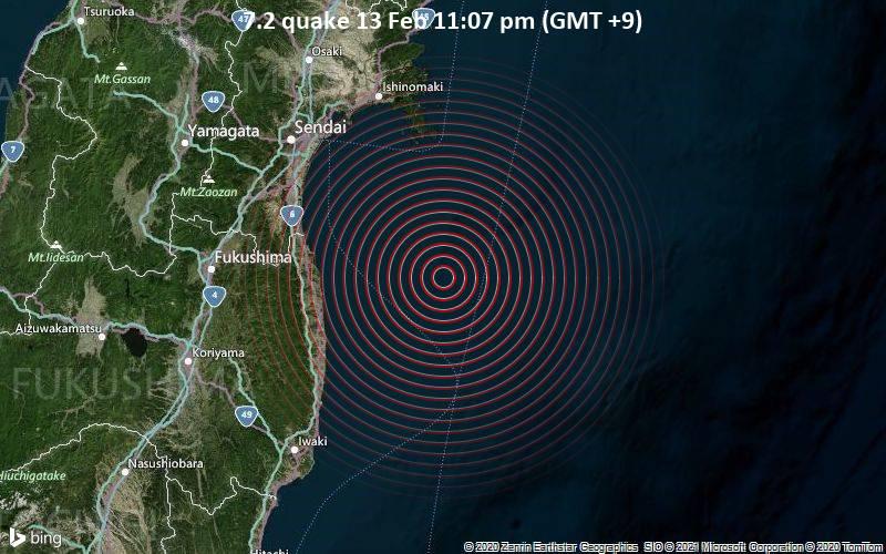 В Японии произошло землетрясение, есть угроза цунами