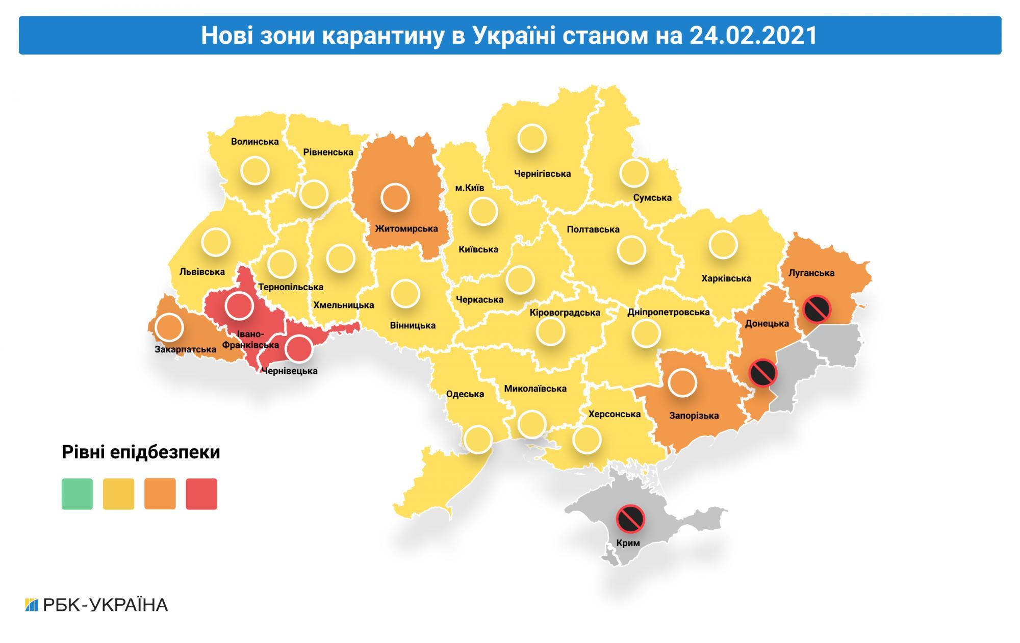 Новий адаптивний карантин почав діяти в Україні: що заборонено