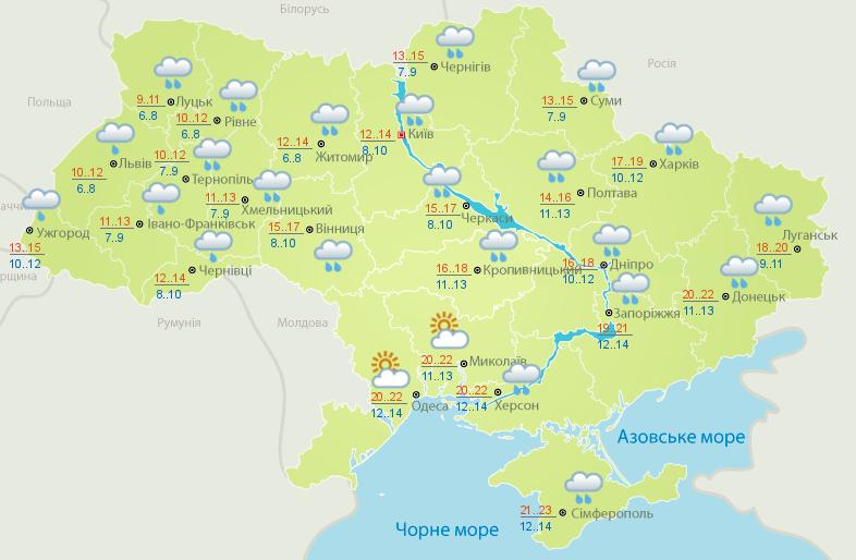 Дожди и похолодание накроют всю Украину: прогноз погоды на выходные